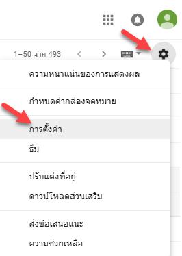 gmail_offline 1