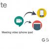 วิธีการเข้าร่วมประชุมผ่าน iphone และ.ipad