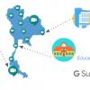 ตั้งค่า Google Meet ให้ทำงานจากต่างสถานที่ได้